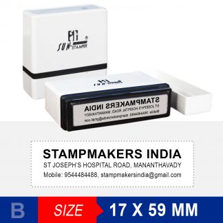 Address Stamp 59X17 Mm