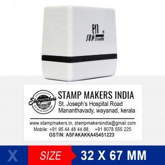Address Stamp 67X32 Mm 7 8 Lines