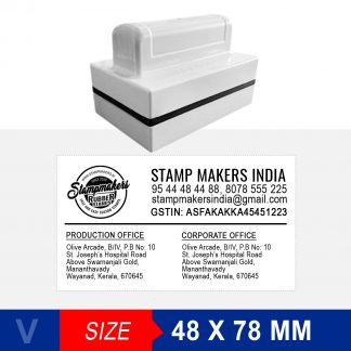 Address Stamp 78X48 Mm V